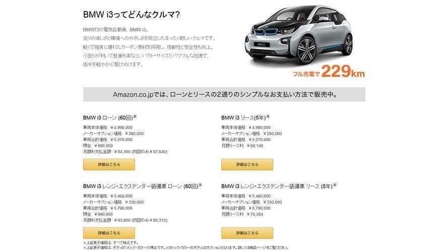 Amazon Japan Now Sells BMW i3