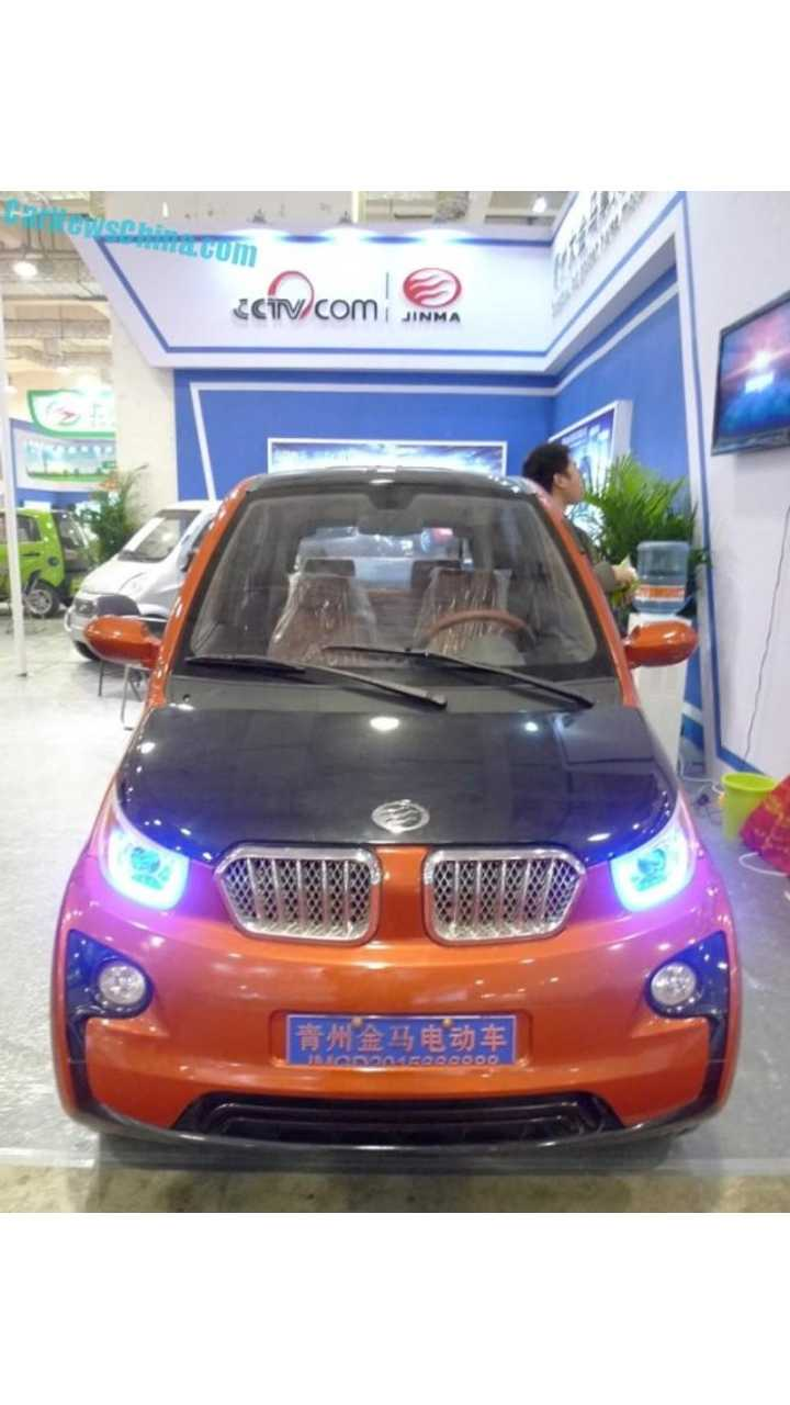 Knock Off BMW i3 Is Hideous