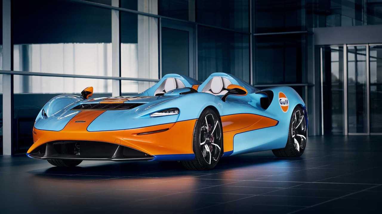McLaren Elva - Tema del golfo di MSO