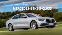 mercedes s class w223 first test drive
