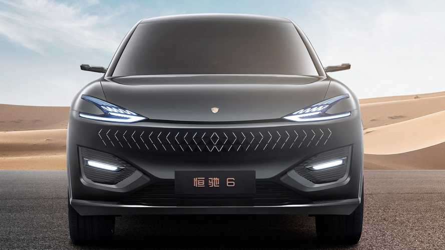 Evergrande Auto вложил в новое производство $773 миллиона