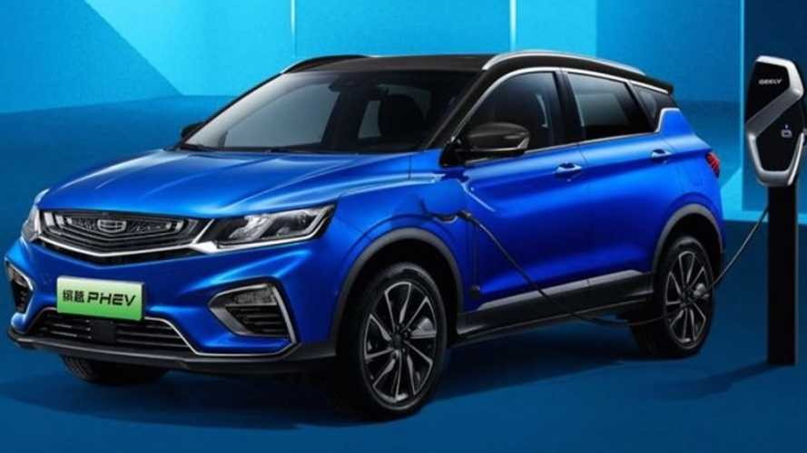 Geely Binyue PHEV SUV Launches In China