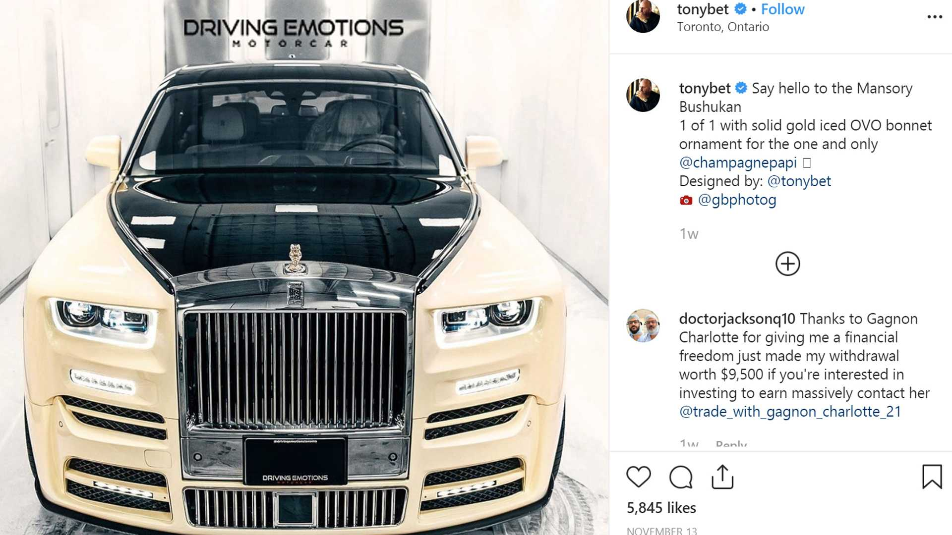 Drake's New Rolls-Royce Has A Gold And Diamond Owl Hood Ornament