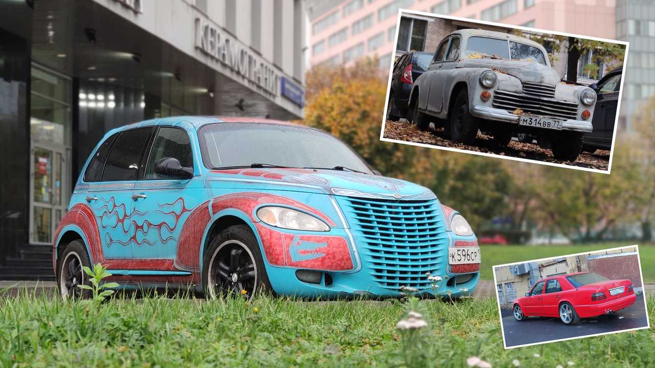 Moscow carspotting