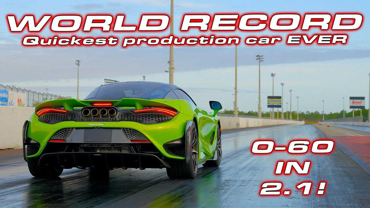 McLaren 765LT does 0-60 mph in 2.1 seconds