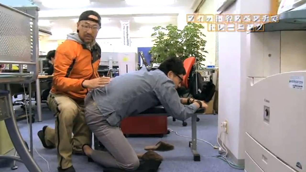The Japan method