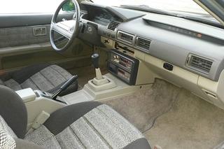 Feeling Nostalgic? This Low-Mileage Nissan 200SX is the Antidote