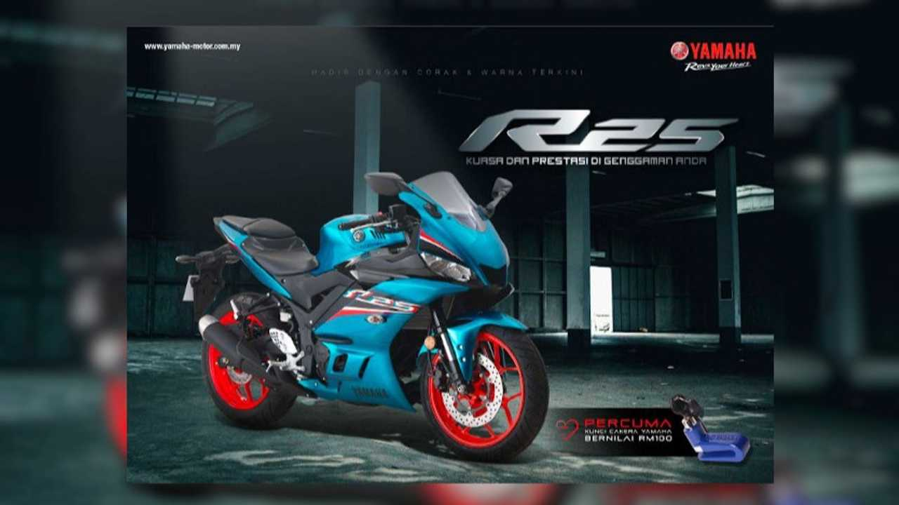 2021 Yamaha YZF-R25 Launched In Malaysia