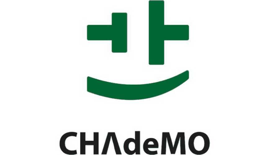 CHAdeMO Officially Accepted As European DC Fast Charging Standard
