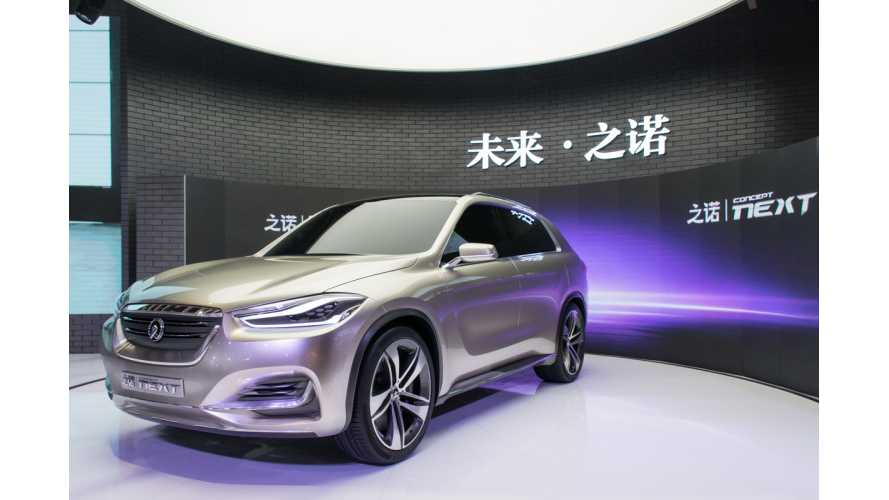 Zinoro Next Electric Concept At 2015 Auto Shanghai