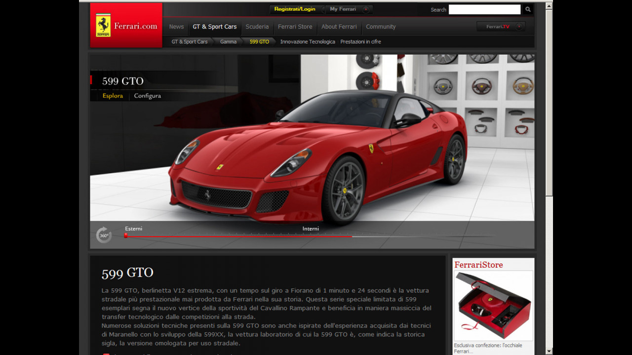 Ferrari 599 GTO: il configuratore