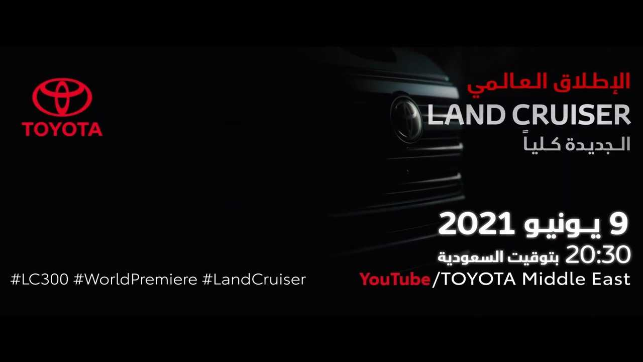 2022 Toyota Land Cruiser teaser