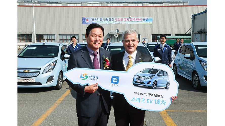 Sales of Chevy Spark EV Now Officially Underway in South Korea