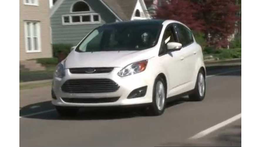 Ford C-Max Energi Gets 95 MPGe Rating, Over 20 Miles Electric Range