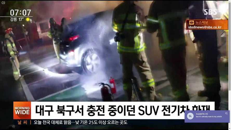 Hyundai Kona Electric - recall