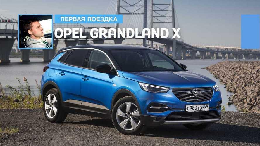 Встречаем Grandland X – символ возрождения бренда Opel в России