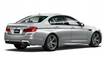 M5'e iki farklı özel versiyon: Competition Package ve Pure Metal Silver