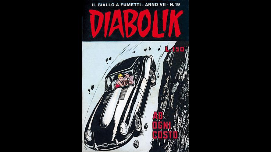 Jaguar E-Type e Diabolik, compleanno congiunto