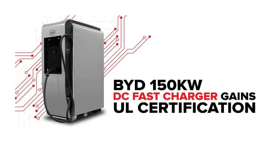 BYD Shows UL-Certified 150 kW Charger And Tesla-Like 'Megapack' ESS