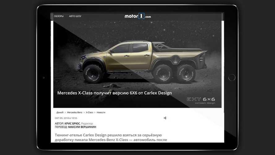 Motor1.com désormais en Russie !