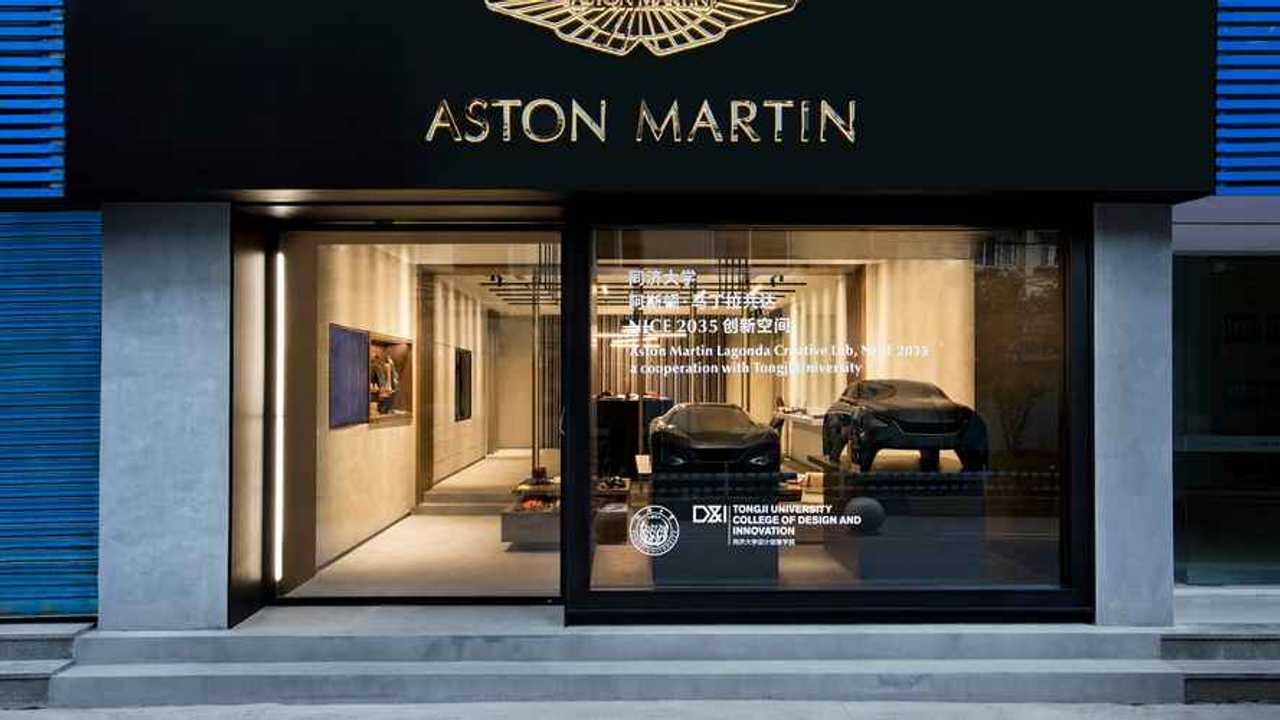 Aston Martin Çin Tasarım Merkezi