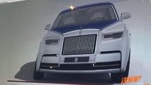 2018 Rolls-Royce Phantom leaked brochure image