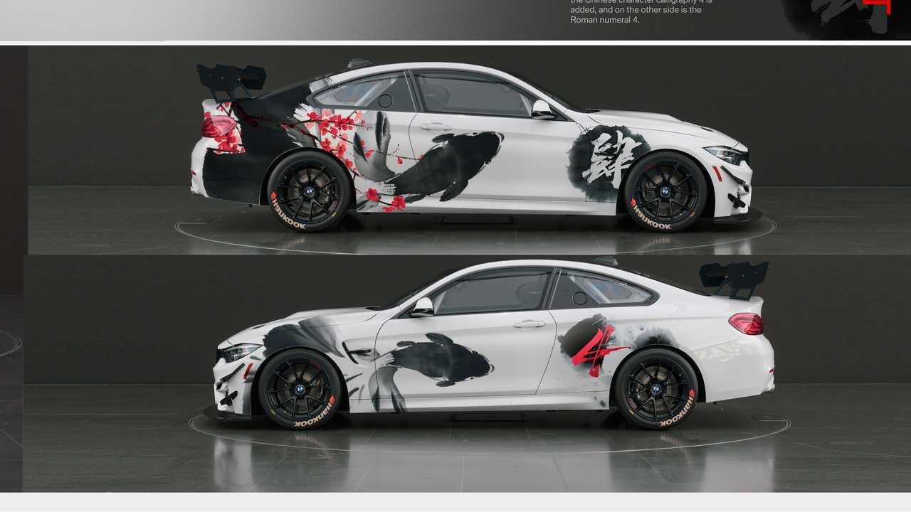 BMW M4 GT4 con diseño Fluid Power