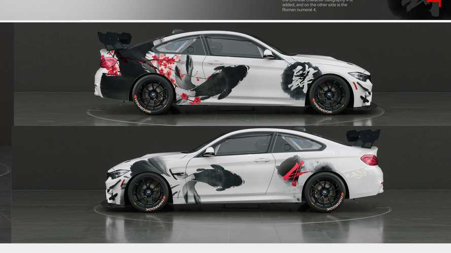 BMW M4 GTS four design liveries