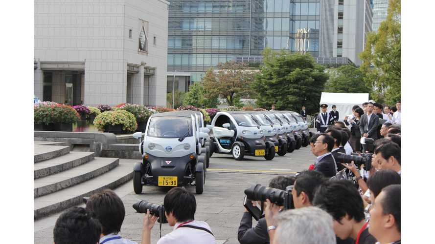 "Nissan and City of Yokohama Launch ""Choimobi Yokohama"" EV Sharing Service With 30 New Mobility Concepts (w/video)"