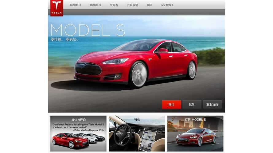 Tesla Launches Tuosule Web Site in Preparation for Sales in China - Accepting Model S and Model X Reservations Now