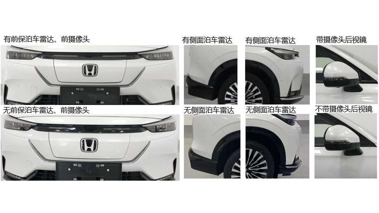 Электрическая версия Honda HR-V (CN)