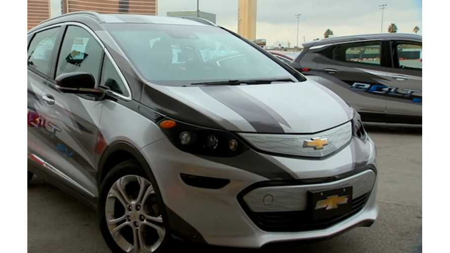 2017 Chevrolet Bolt Details Leak Out Ahead Of Today's Reveal