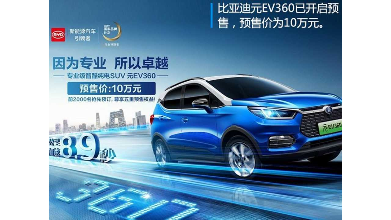 BYD Sold Over 8,000 Plug-In Electric Cars In China In February