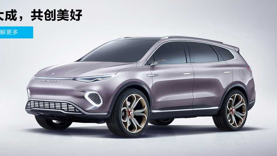 Daimler-BYD Introduce Denza Concept X, Production Starts In 2020