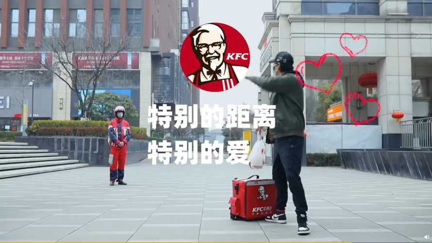 KFC China Contactless Delivery System