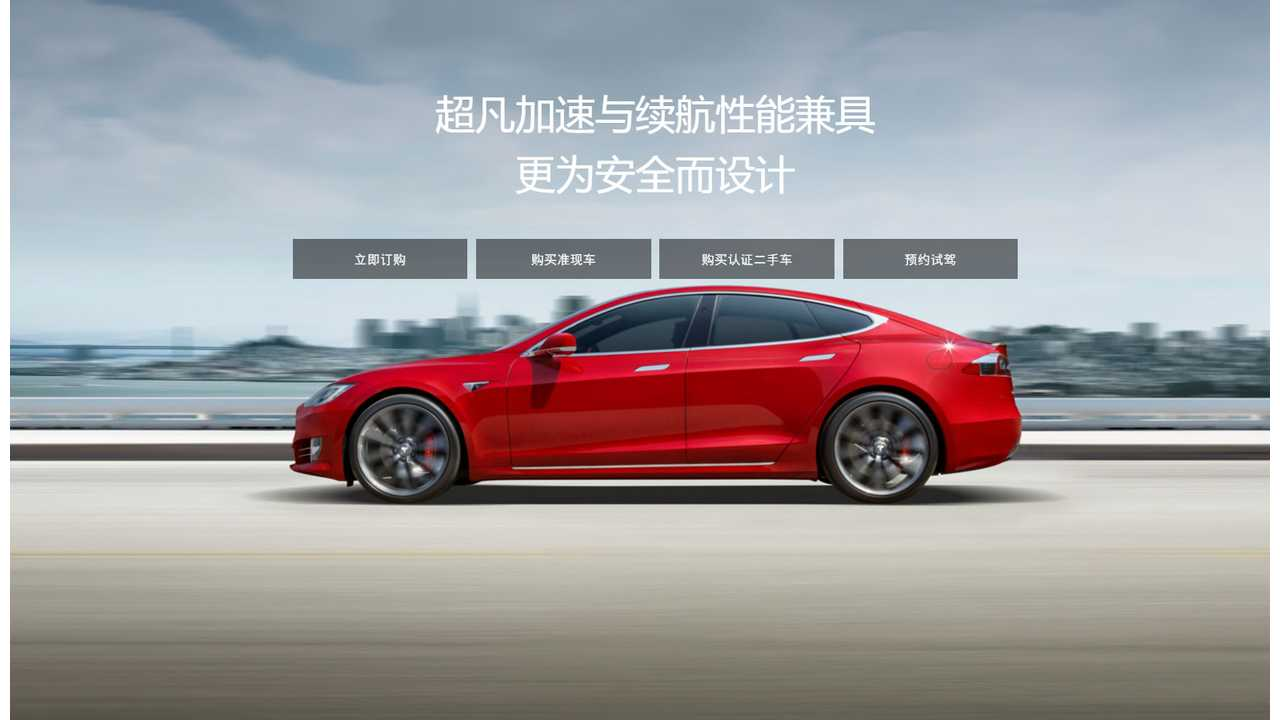 Tesla Ranks #1 In This New Energy Survey In China