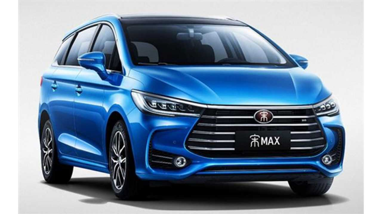 BYD Song Max Pure Electric To Launch This Year