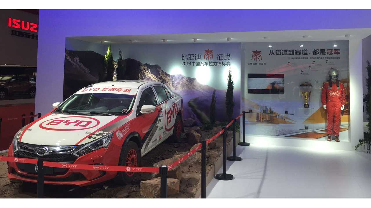 BYD Qin Rally