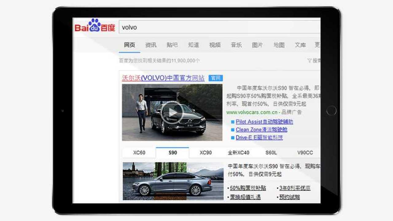 Copertina 2 Guida autonoma, Volvo si allea con Baidu