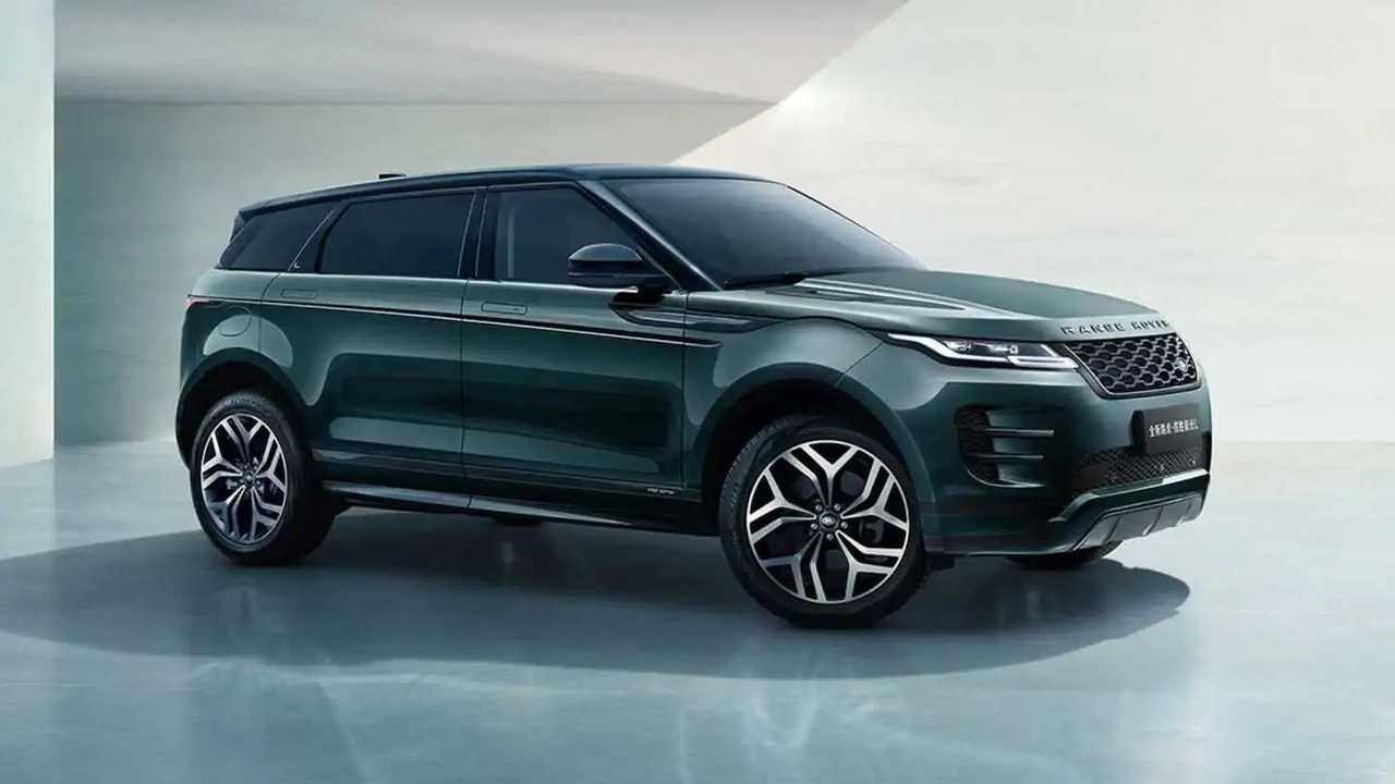 Land Rover Ranger Rover Evoque L China