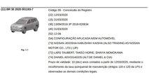 Патентные изображения Nissan X-Trail 4-го поколения