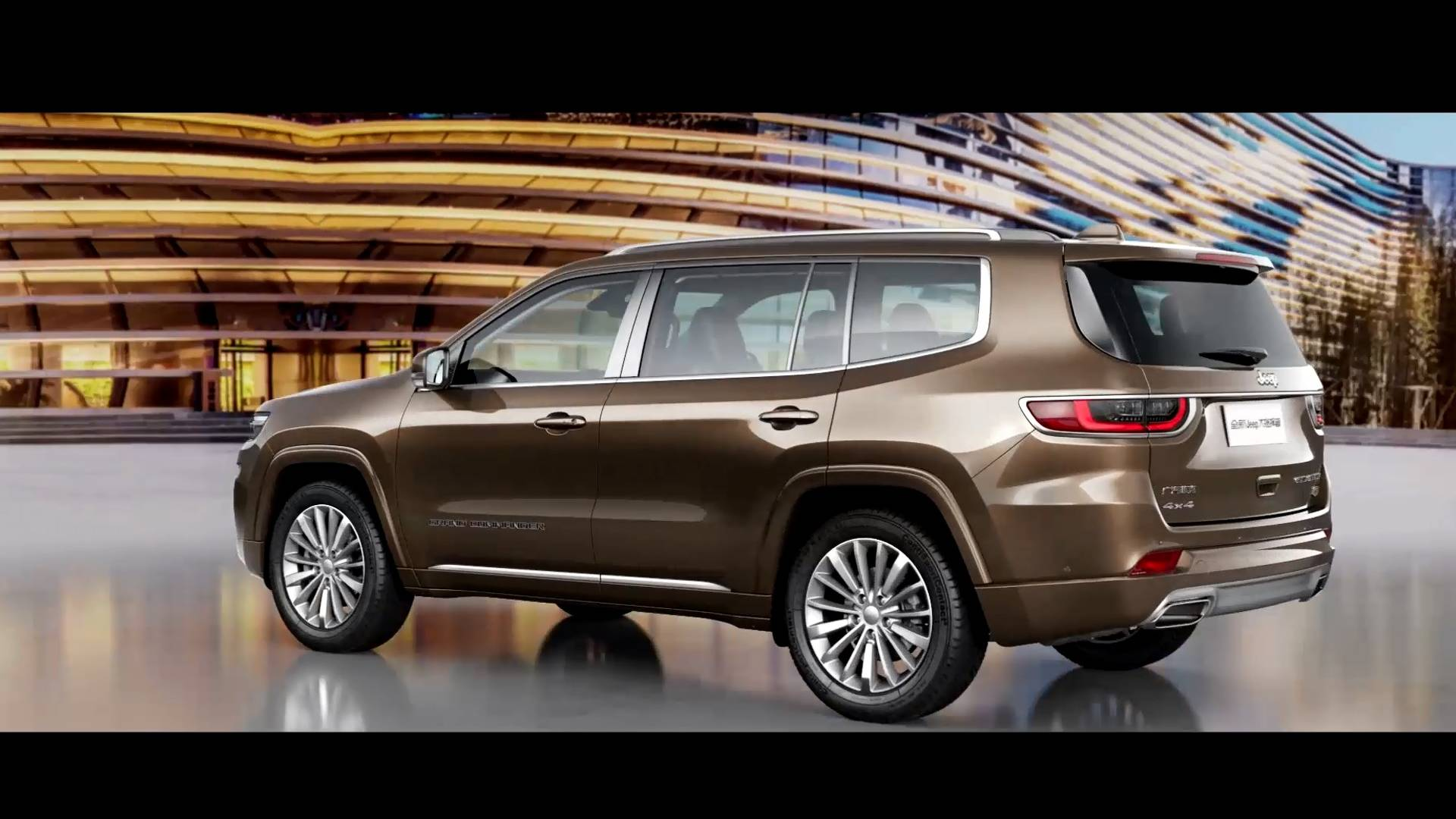 Jeep Grand Commander Coming To The U.S. As A Chrysler?