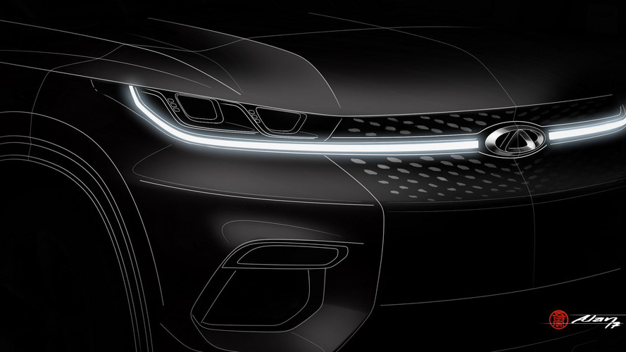 2017 Chery compact SUV teasers