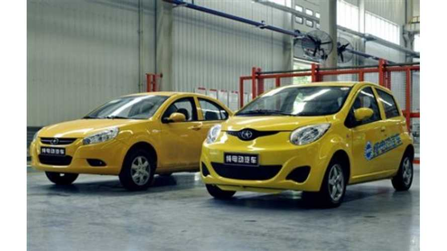 China's JAC to Export 2,000 Electric Vehicles to US to Sell Under GreenTech Automotive