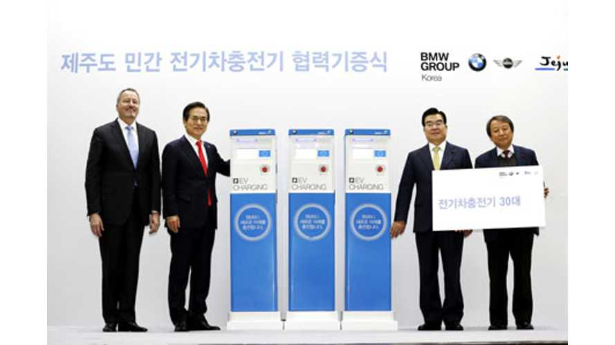 BMW Donates 30 Charging Stations to Jeju Island, South Korea - i3 Sales to Start There Next May