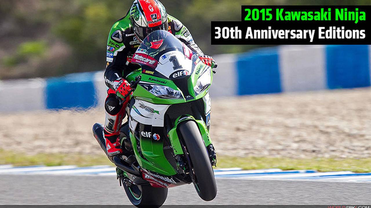 2015 Kawasaki Ninja 30th Anniversary Editions