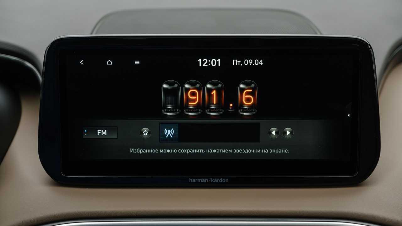 Обновленный Hyundai Santa Fe для России, мультимедиа