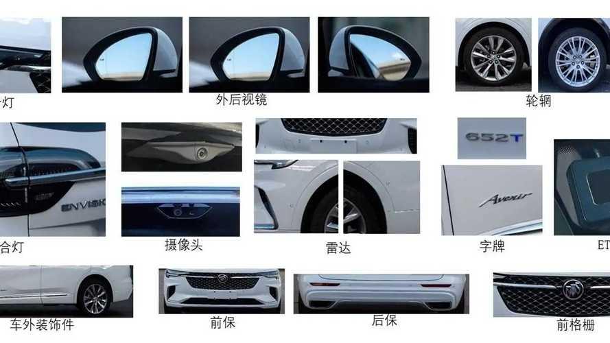 Buick Envision GX