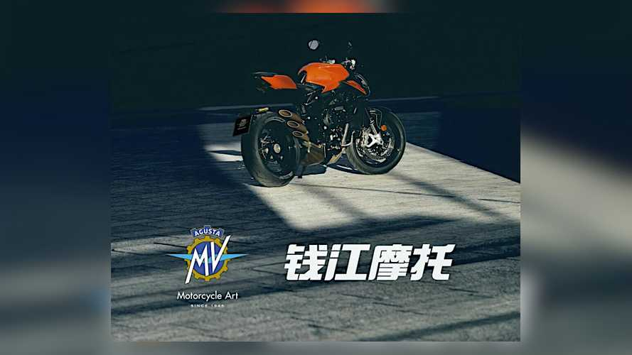 MV Agusta Announces Partnership With QJ Motors In China