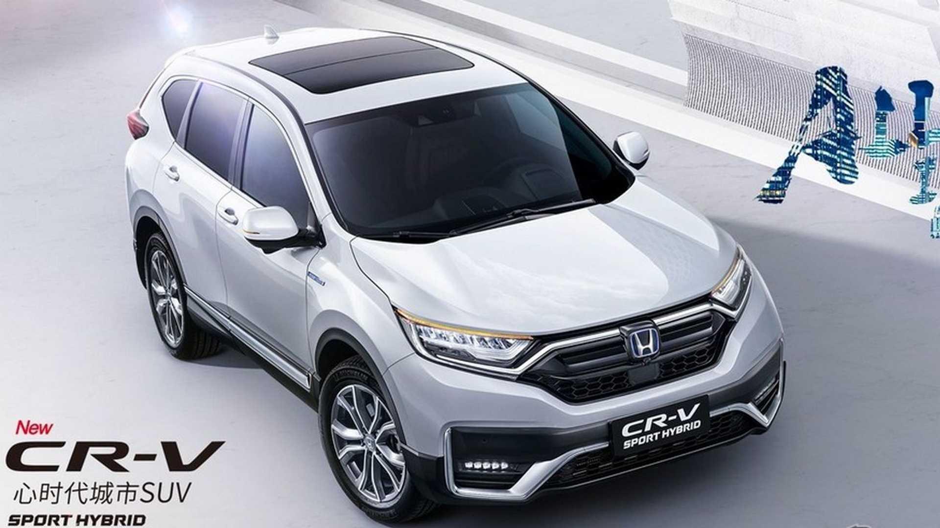 Honda CR-V PHEV 3/4